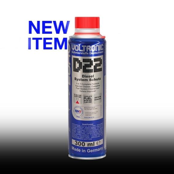 VOLTRONIC D22 สารทำความสะอาดและเพิ่มประสิทธิภาพเชื้อเพลิงดีเซล CETANE BOOSTER