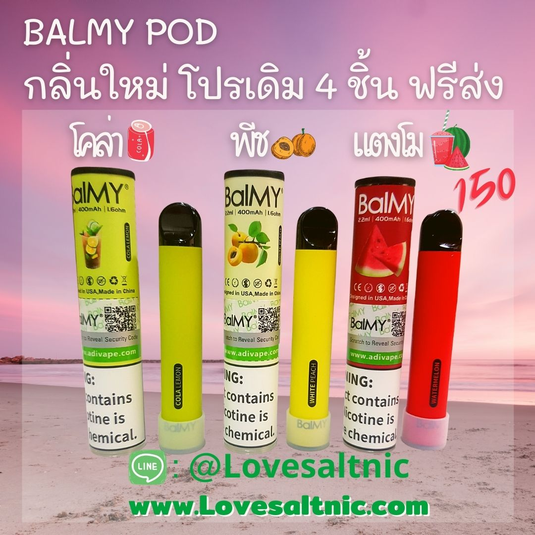 Balmy Pod DISPOSABLE Vape Pen