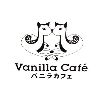 Coffee/Dessert