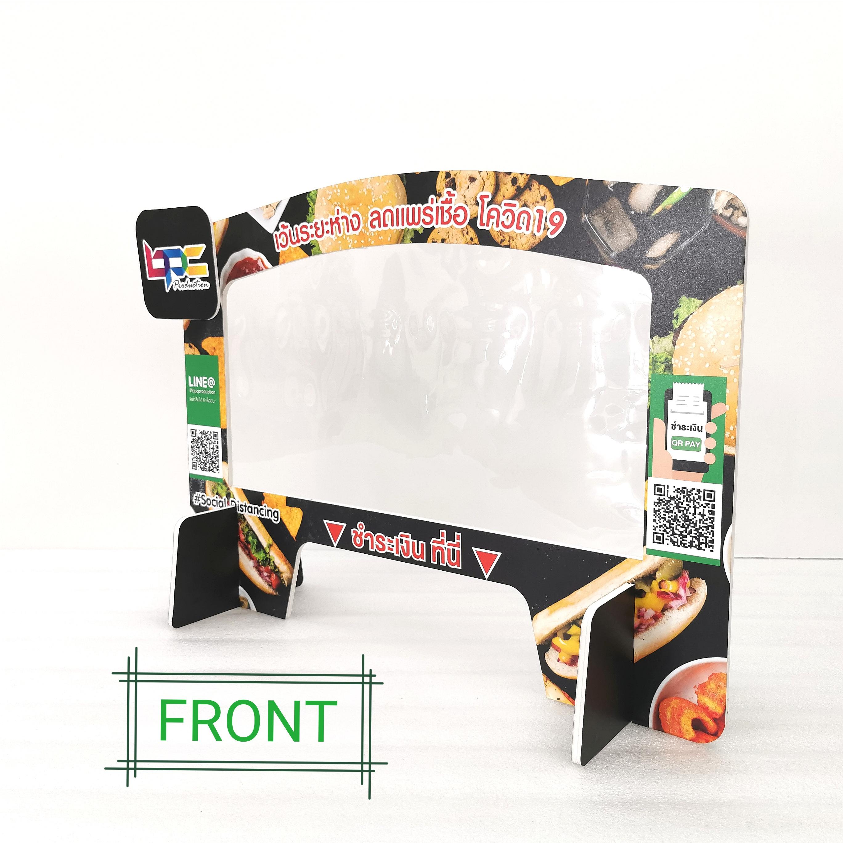 Partition foam board 10 mm. 1 side print / A2