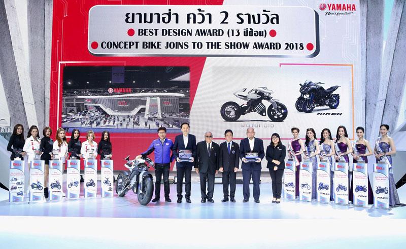 """ยามาฮ่าคว้ารางวัล """"The Best Design Award 2018"""" 13 ปีซ้อน ด้วยคอนเซ็ปต์บูธ """"Yamaha Rev Pavilion"""" และรางวัล """"Concept Bike Joins to the Show Award 2018"""""""