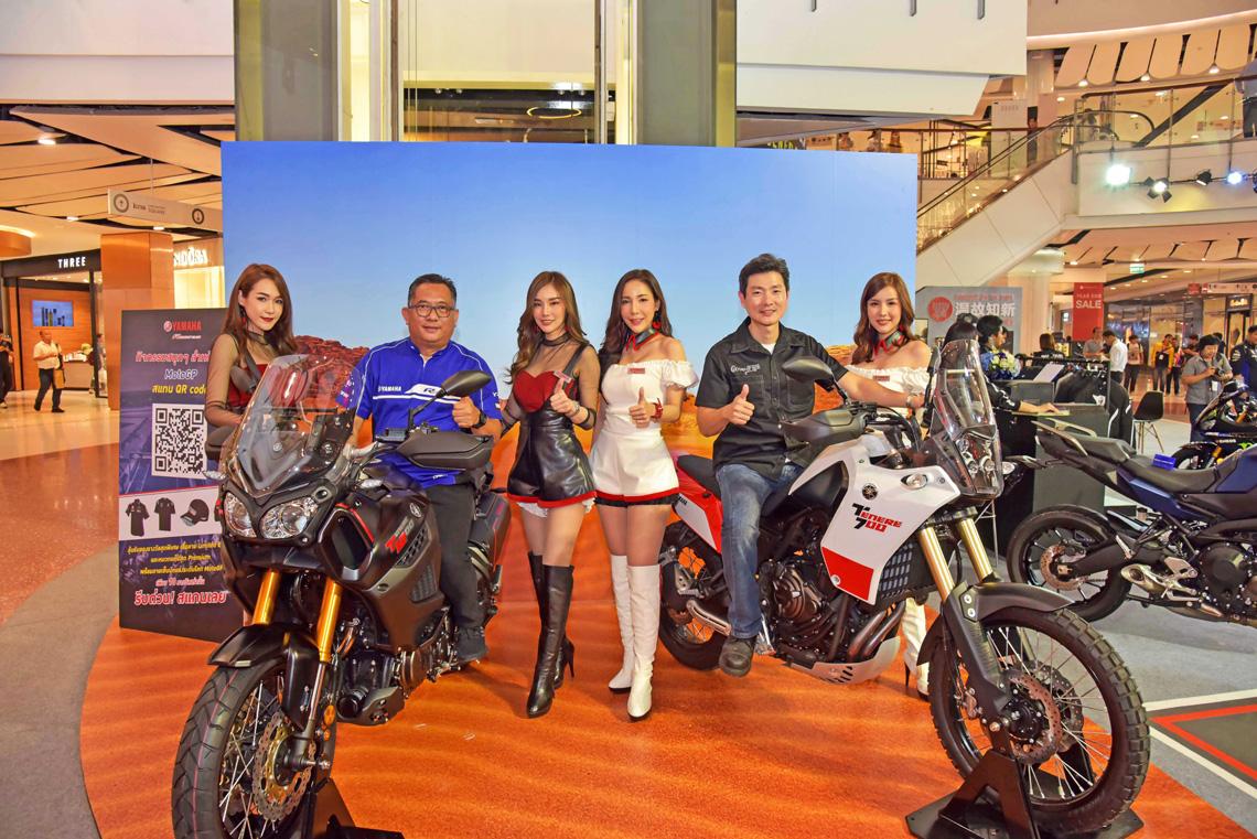 ยามาฮ่า ไรเดอร์สคลับ จัดหนักอัดโปรโมชั่นบิ๊กไบค์รับต้นปี 2020 พร้อมยกทัพบิ๊กไบค์จัดโชว์ครบซีรีส์ในงาน  Bangkok MotorBike Festival 2020