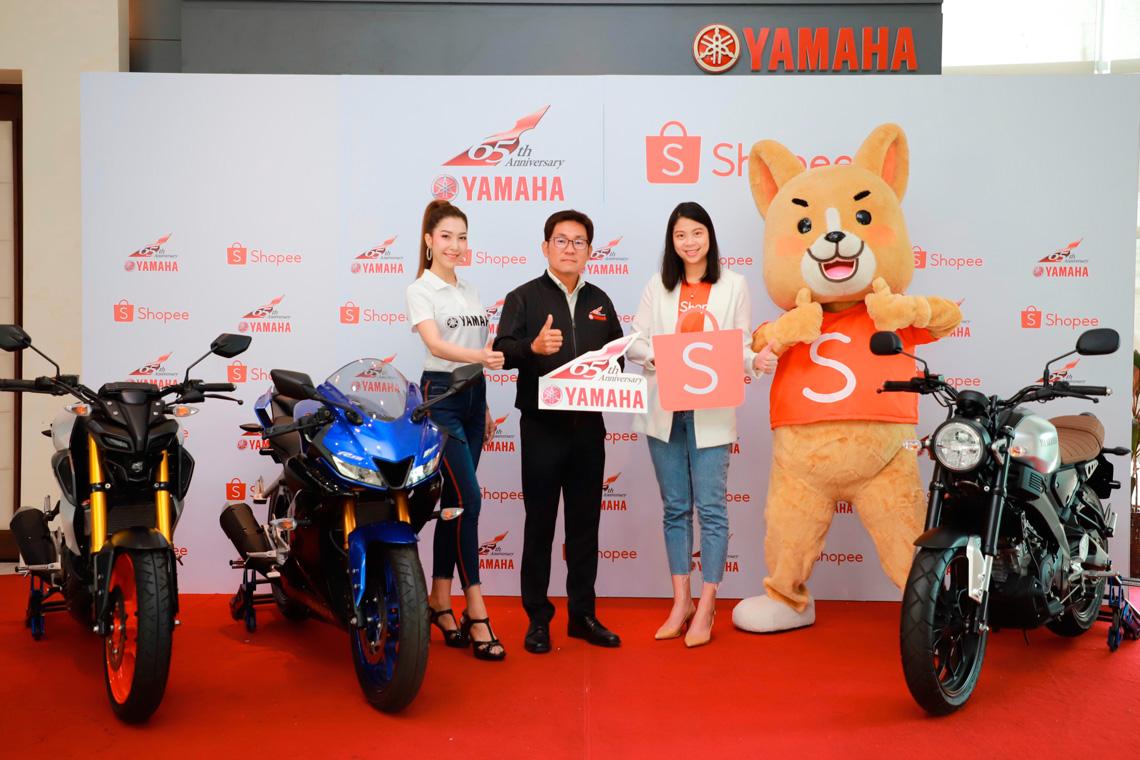 ยามาฮ่าฉลองครบรอบ 65 ปี นำร่องช้อปปิ้งรถจักรยานยนต์ออนไลน์แบรนด์แรกของไทย มอบดีลสุดคุ้มคูปองส่วนลด 3,000 บาท กับ 3 รุ่น สายพันธุ์สปอร์ตพิกัด 155 ซีซี