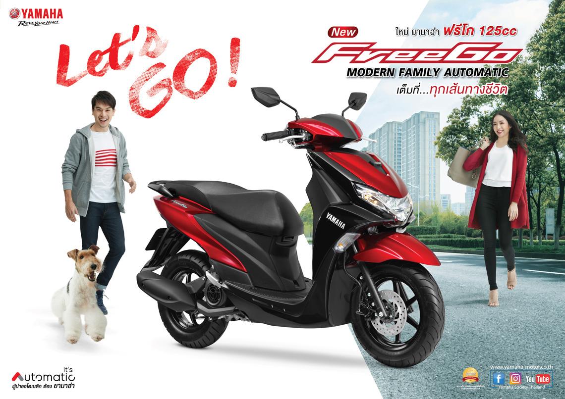 ใหม่! Yamaha FreeGo : Modern Family Automatic เต็มที่…ทุกเส้นทางชีวิต LET'S GO