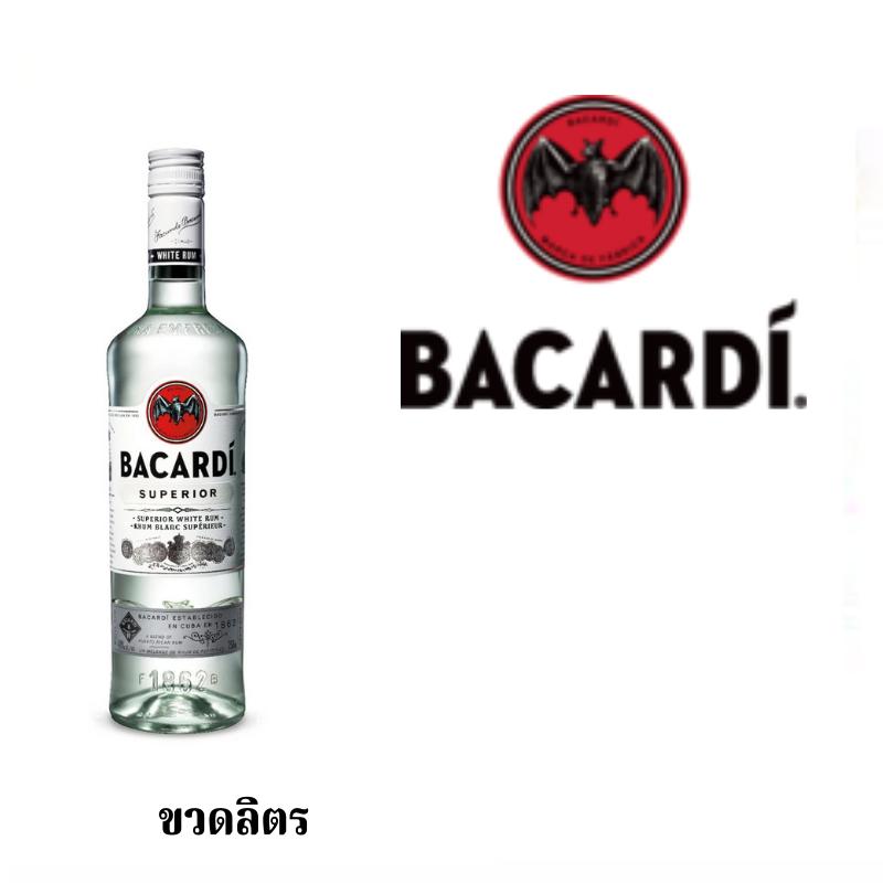 Bacardi Rum Superior White, Puerto Rico 1 L