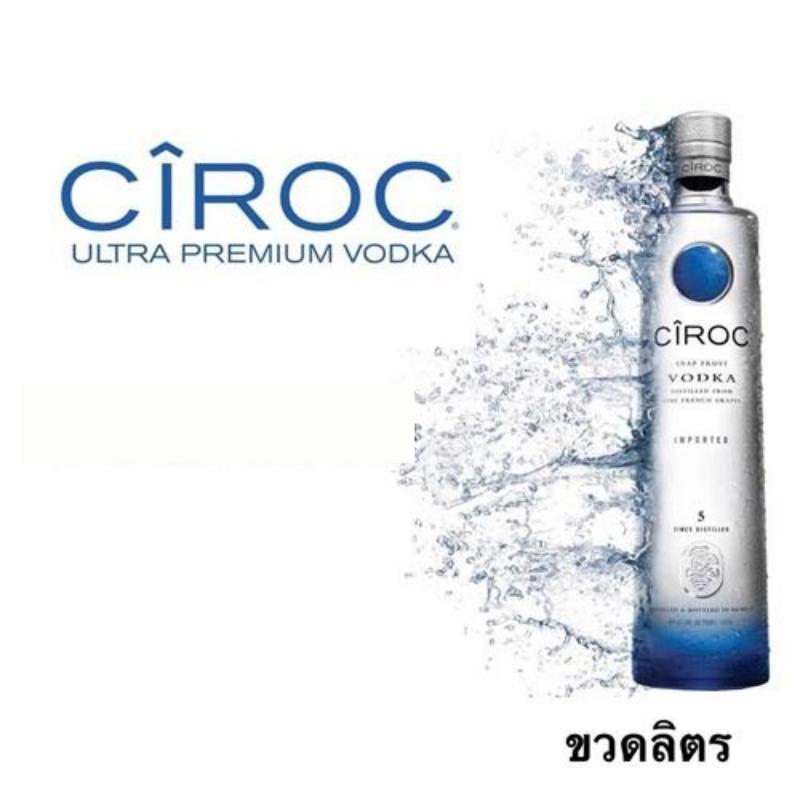 Ciroc 1 L