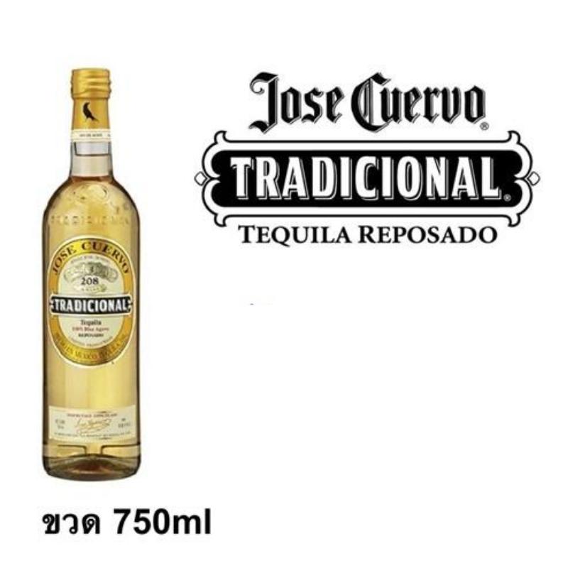 Jose Cuervo Tradicional Reposado 213 750 ML