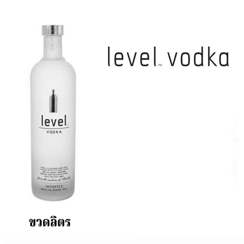 Level Vodak 70cl  1L