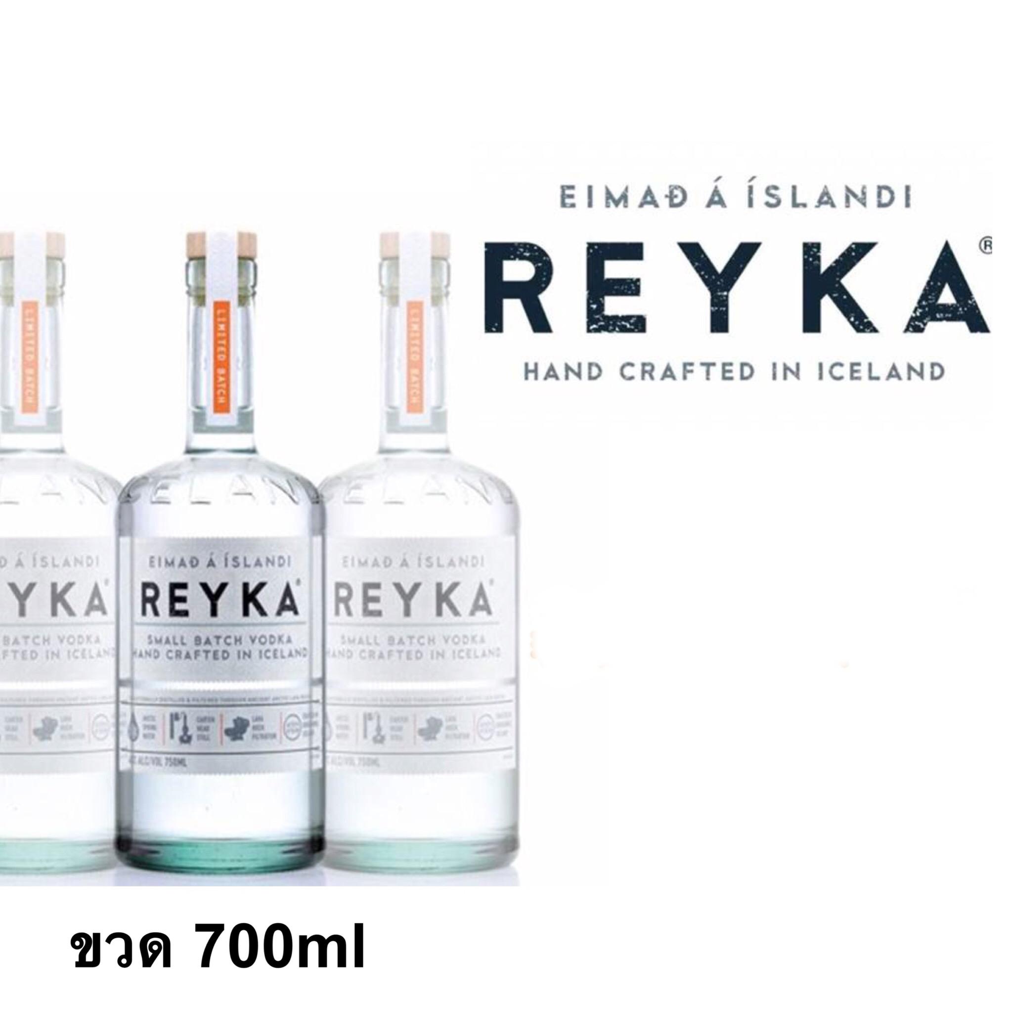 Reyka 700ml