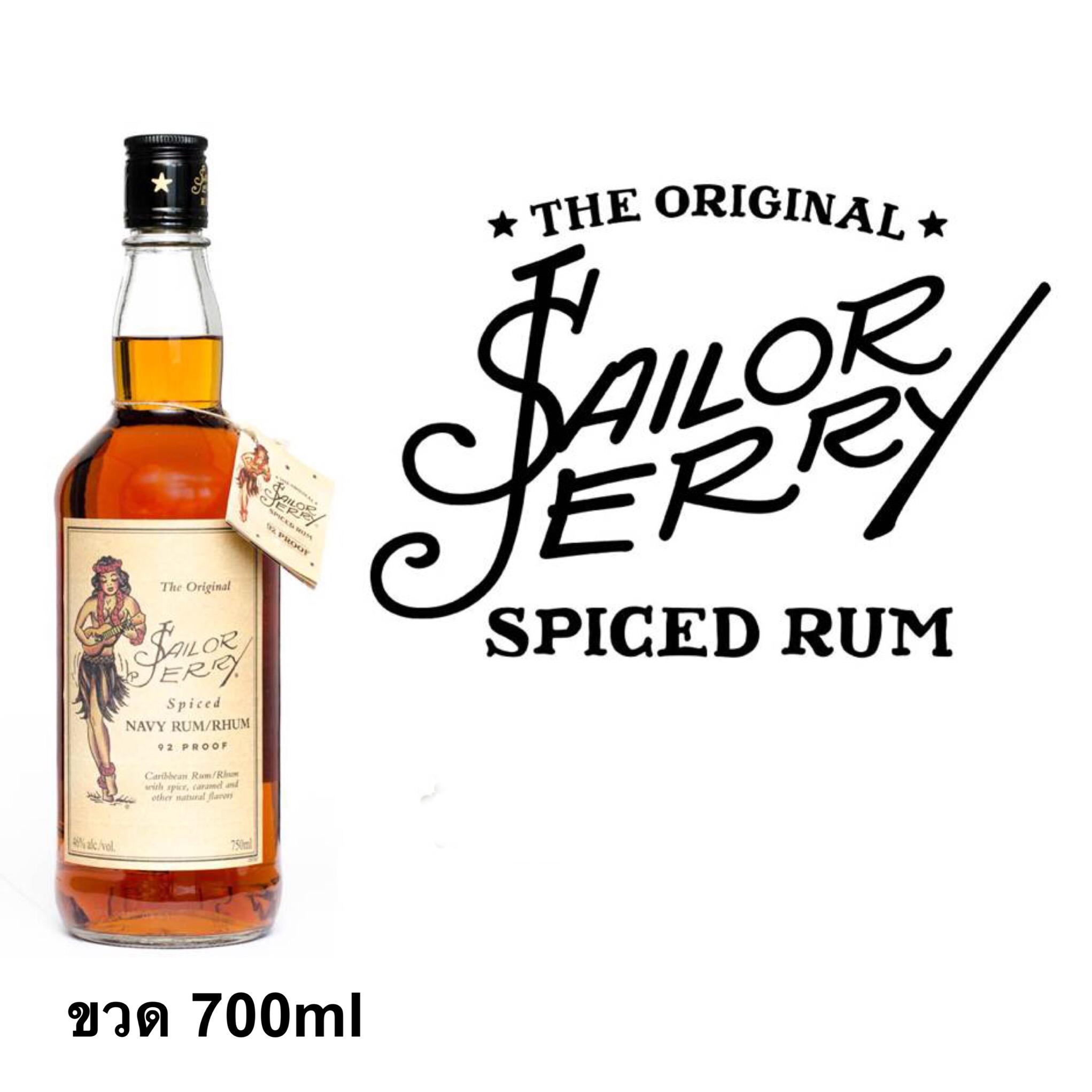 Sailor Jerry 700ml