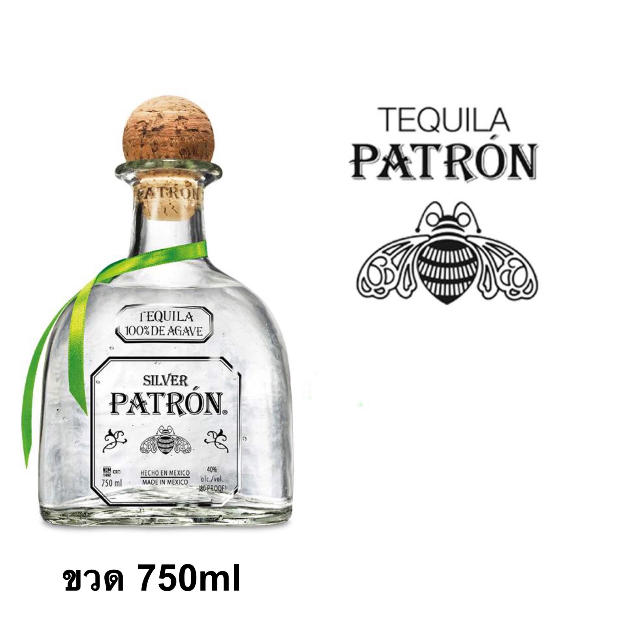 Tequila Patron 750ml