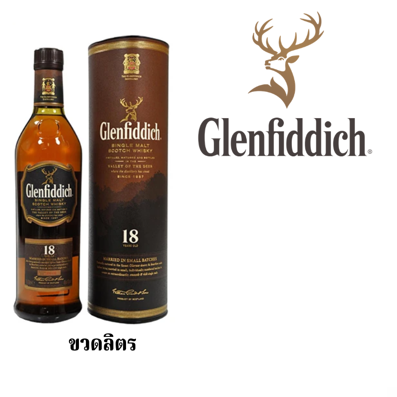 Glenfiddich 18 years old (1 L)