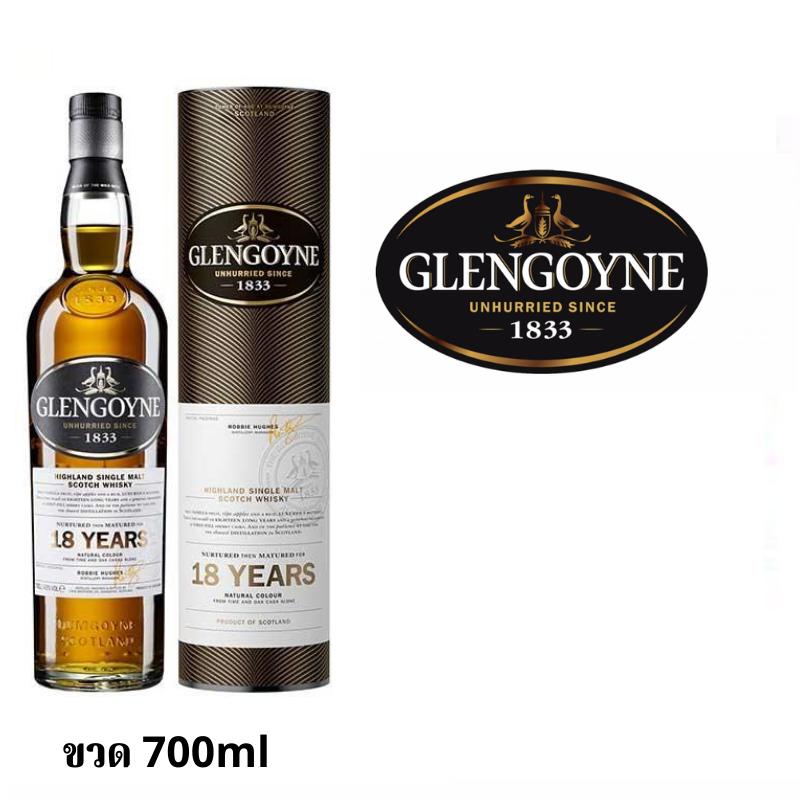 Glengoyne 18 Year Old 700ml