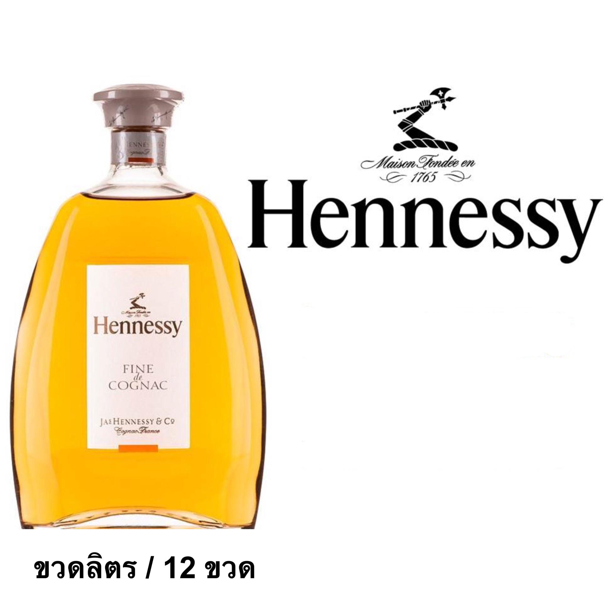 HENNESSY FINE DE COGNAC 1 L ลัง 12 ขวด