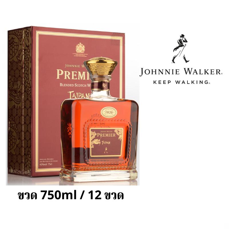 Johnny Walker Premier Taipan Limited Edition 750ml ลัง 12 ขวด
