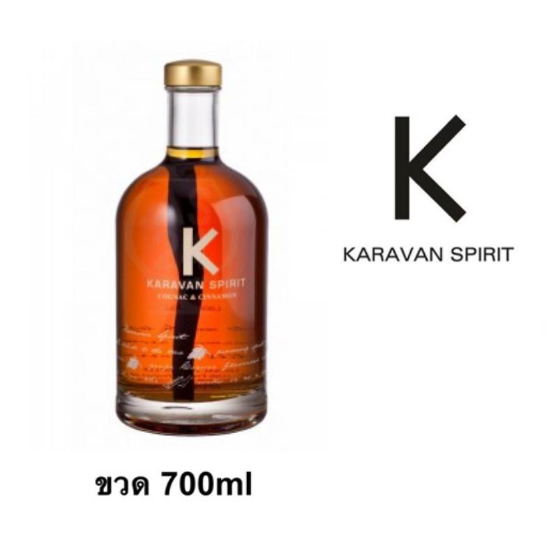 Karavan Cognac & Cinnamon 700ml.