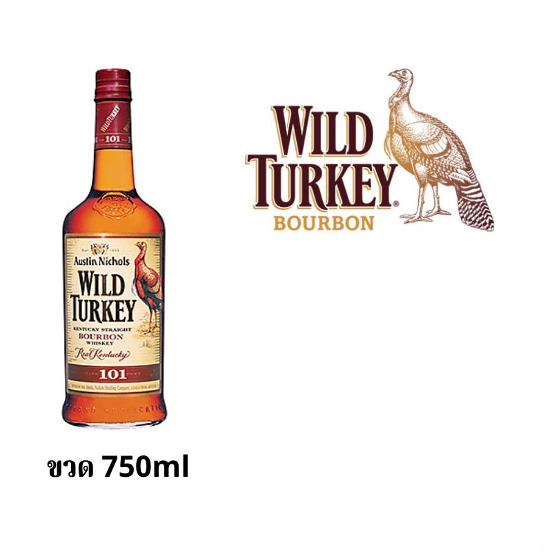 Wild Turkey 101 Proof (750 ML)