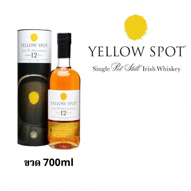 Yellow Spot 12 Years 700 ML