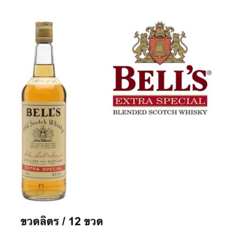 Bells Extra Special Old Scotch Whisky 1L ลัง 12 ขวด