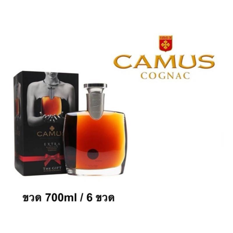 camus extra the gift 700 ML ลัง 6 ขวด