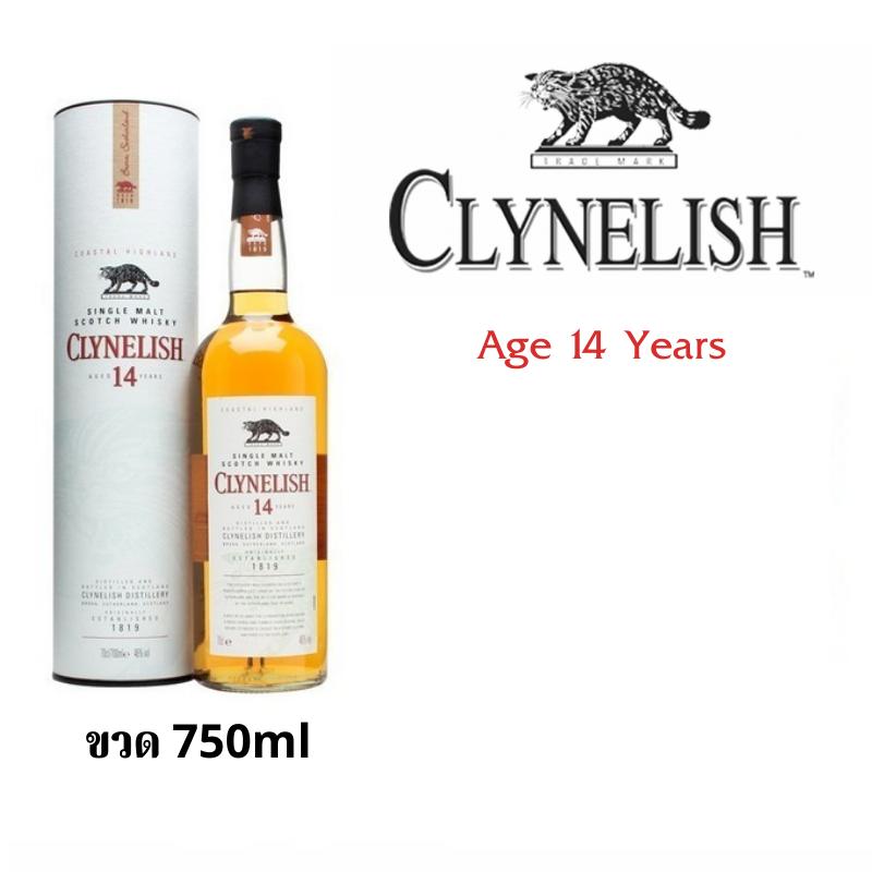 clynelish 14 years 750 ML
