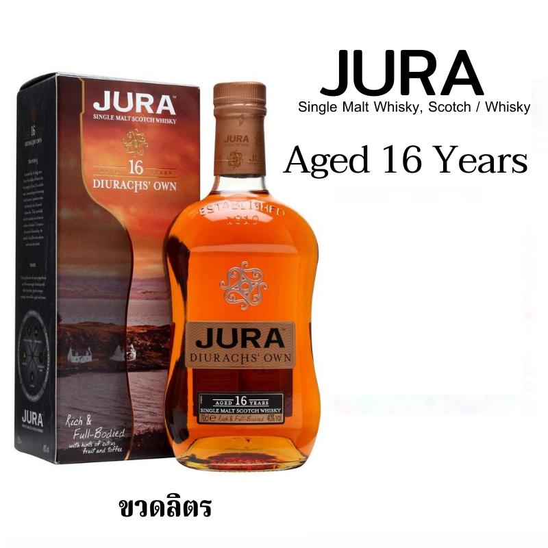 jura 16 years 1 L