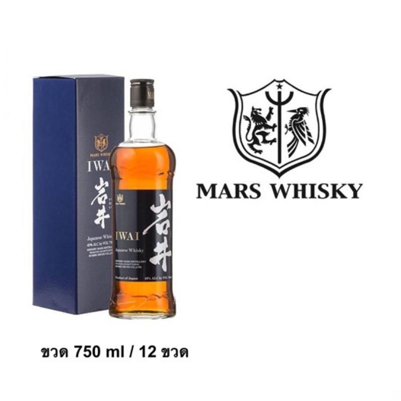 Mars Iwai Japanese Whisky (750ml) ลัง 12 ขวด