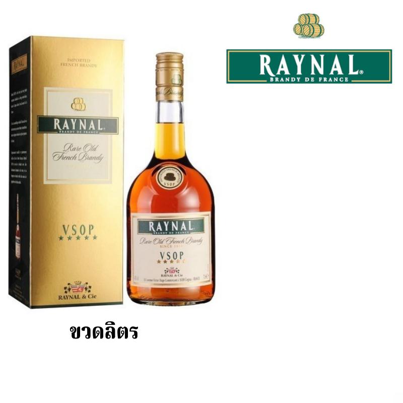 Raynal Brandy VSOP 1L