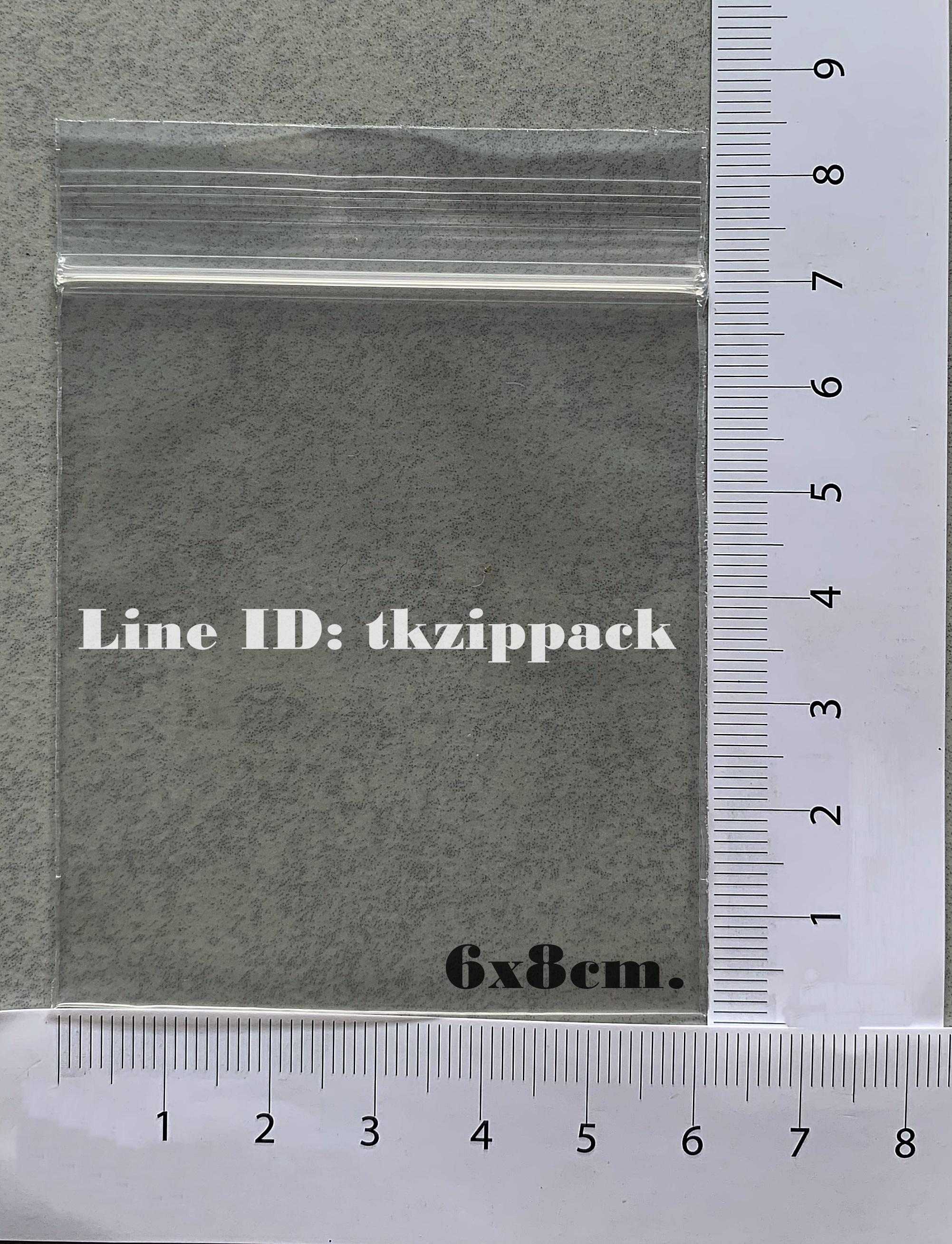 ถุงซิปล็อคสีใส 6x8 ซม.