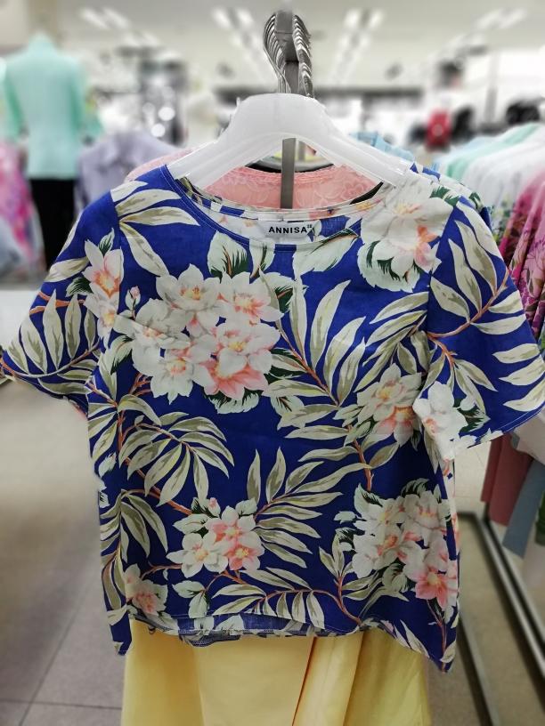 เสื้อสตรีANNISA  ราคาพิเศษ