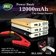 แบตสำรอง (Power Bank) BLL รุ่น 5503