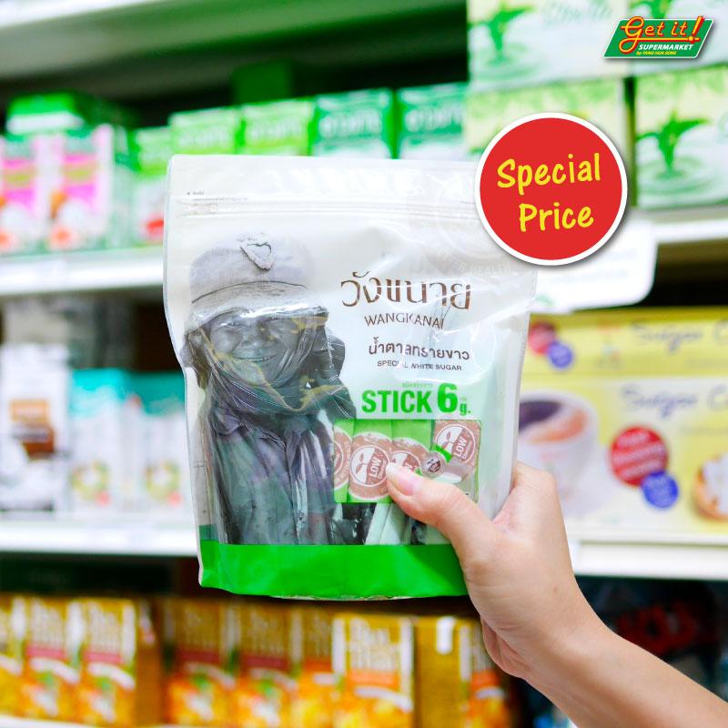 น้ำตาลทราย วังขนาย ชนิดซอง
