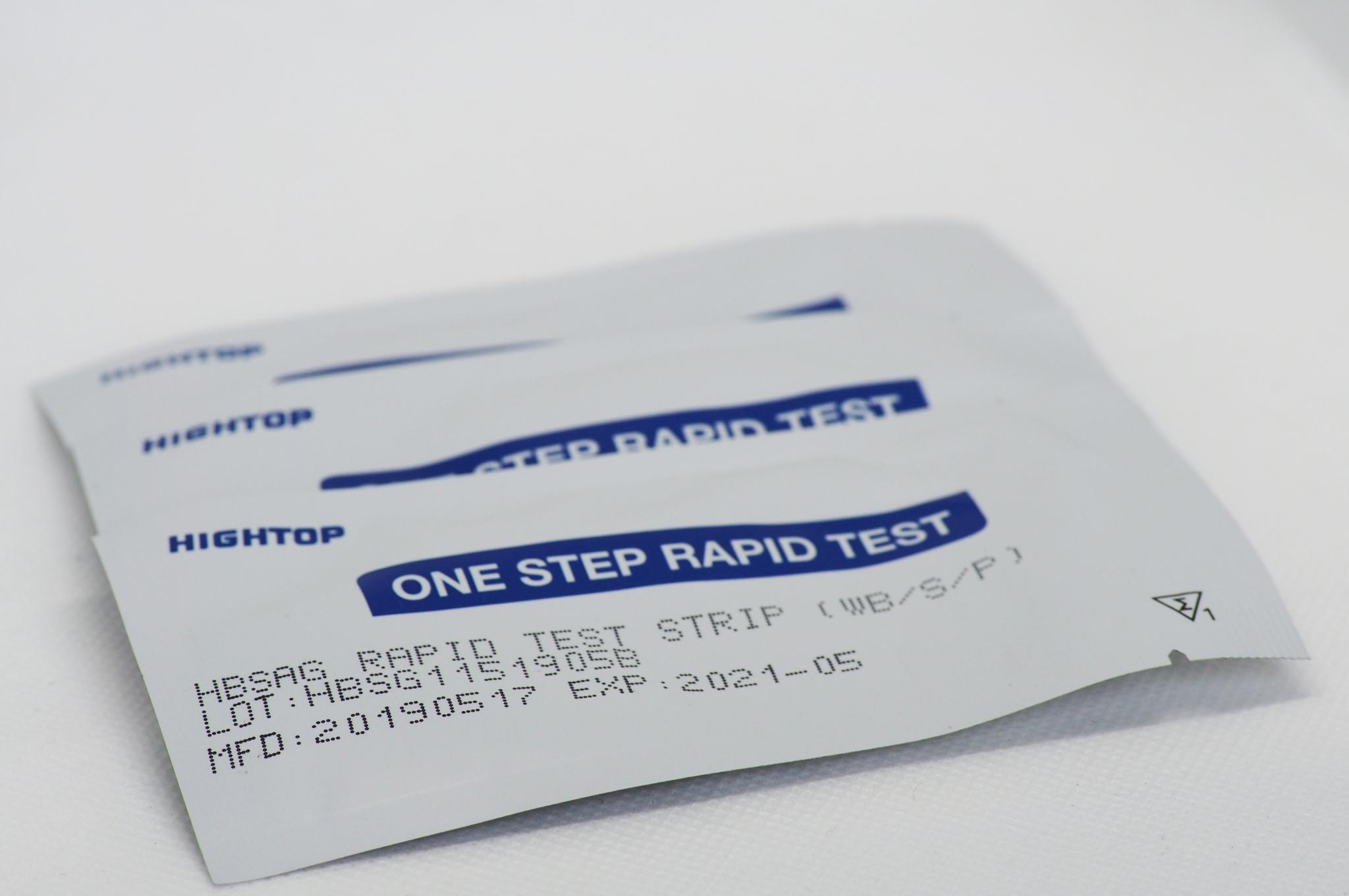 HIGHTOP HBsAg Rapid test kit (Strip)
