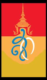 Hwn Logo