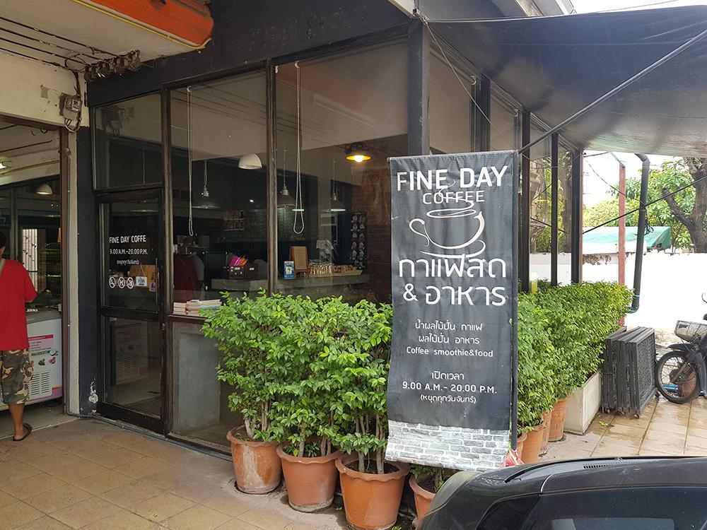 ร้านไอศครีม_ร้านไอศครีมที่อร่อย_ร้านไอศครีมที่อร่อยที่สุดในไทย_เดย์ไอศครีม