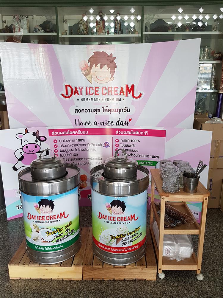 Dayicecream_ร้านไอศครีมที่อร่อยที่สุดในประเทศ_เดย์ไอศครีม _แฟรนไชส์ไอติมที่ดีที่สุด