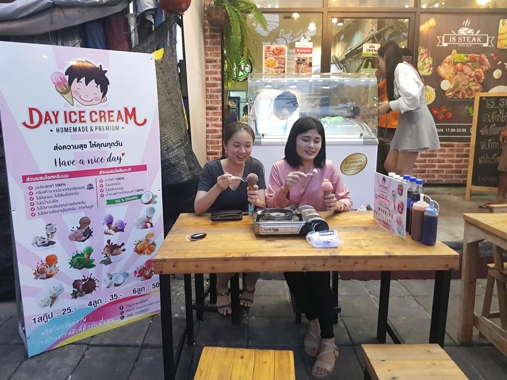 ร้านไอติมที่อร่อยที่สุดในไทย