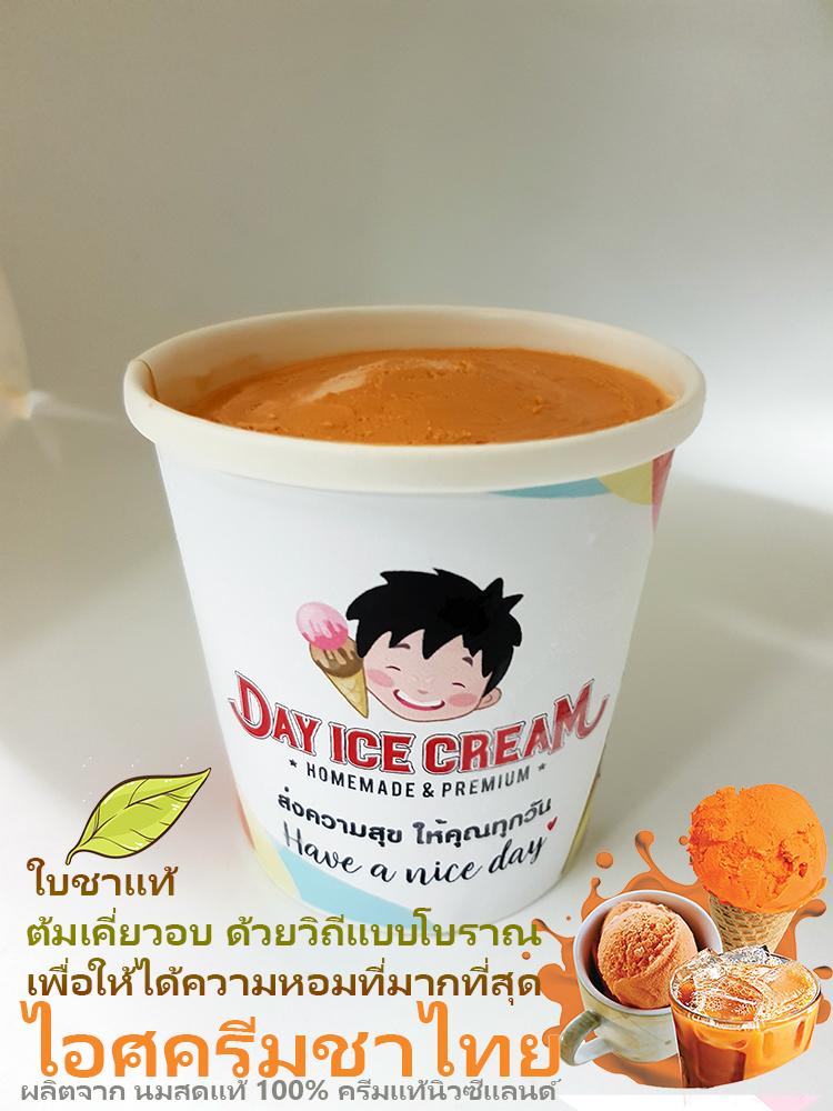 Dayicecream_ไอศครีมชาไทย_001