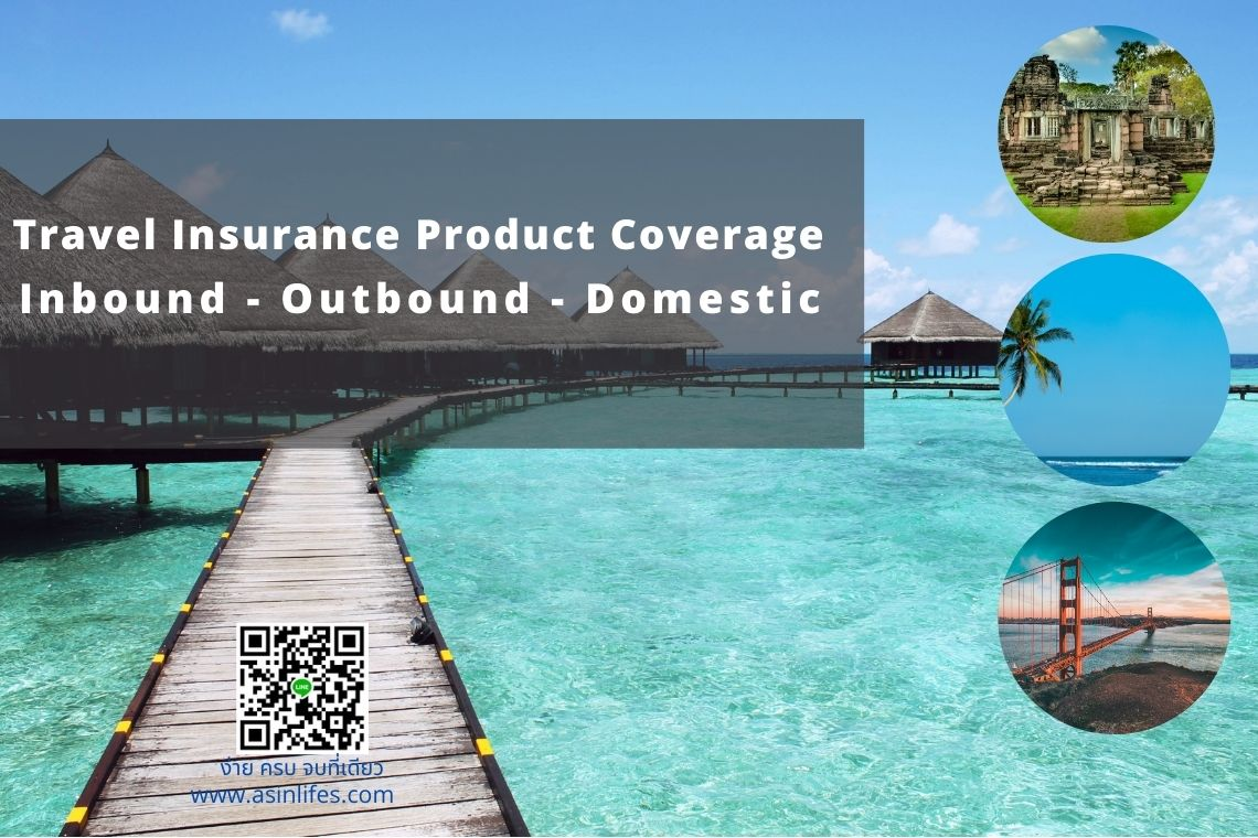 Tune - Travel Insurance Product Coverage - Inbound Plan