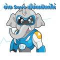 ช้าง Save พี่ช้างมีแต่ให้