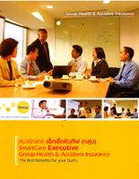 ประกันสุขภาพกลุ่มสำหรับพนักงานแบบ Smart Care Executive