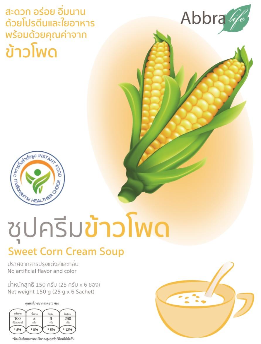 Sweet Corn Cream Soup
