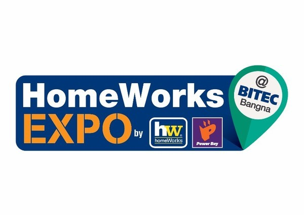 กิจกรรมร่วมกับ HomeWorks