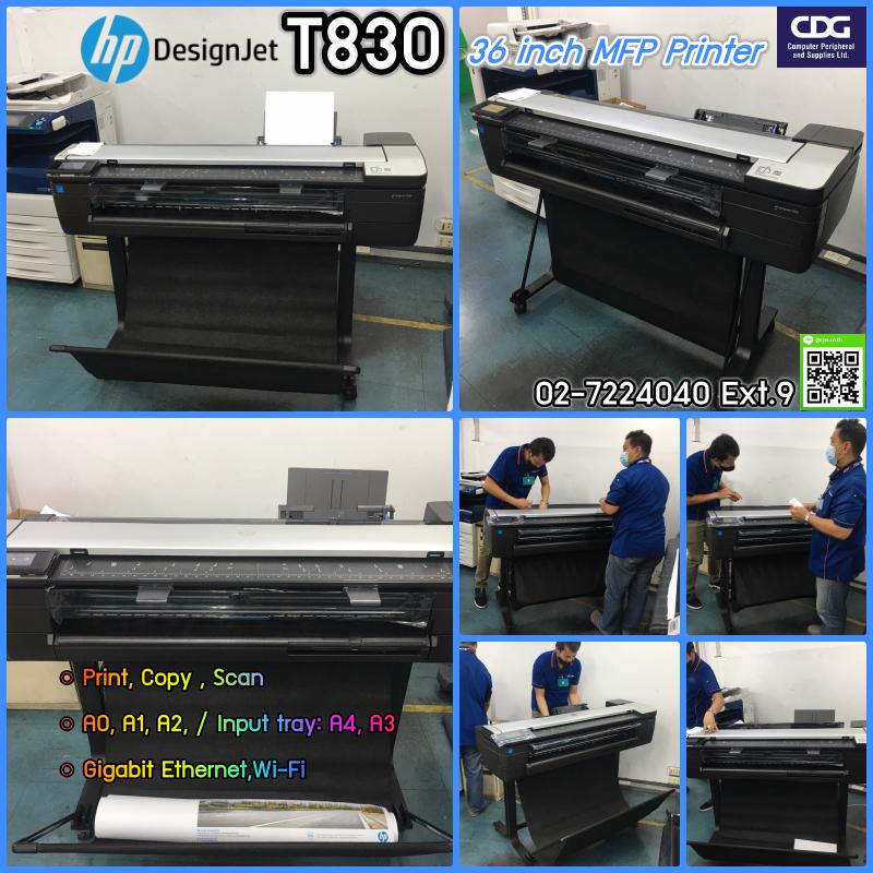 HP DesignJet Series