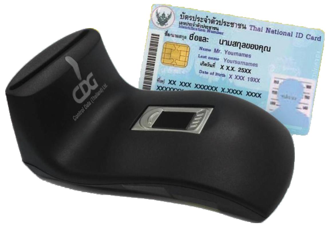 Smart Card Reader  CDTMOC18