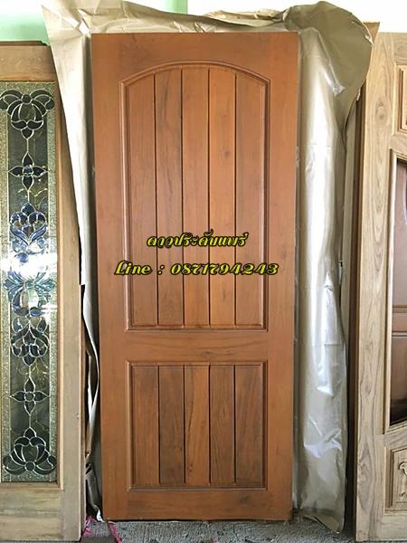 ประตูโมเดิร์น หัวโค้ง