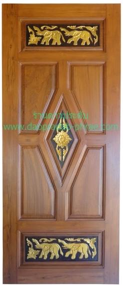 ประตูไม้สักช้างเหนือ ใต้