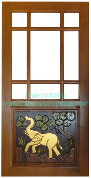 ประตูไม้สักครึ่งกระจก แบบจีน ล่างแกะช้าง