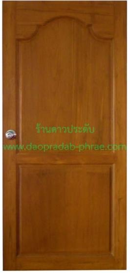 ประตูไม้สักสองฟัก บานหลุยส์