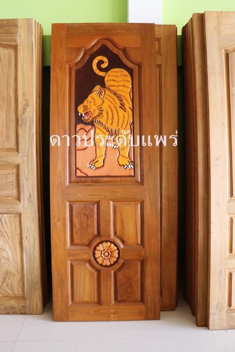 ประตูไม้สัก แกะลายเสือ